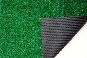 Covor Iarba Artificiala, Tip Gazon, Verde, 100% Polipropilena, 7 mm, 100x2500 cm3