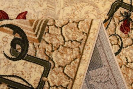 Covor Modern, Lotos 587, Crem / Bej, Oval, 250x350 cm, 1800 gr/mp [3]