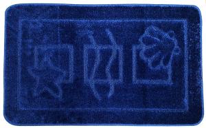 Set 2 covorase baie Maritime Dark Blue, 60x100 cm, 50x60 cm1