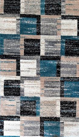 Traversa Covor, Cappuccino 16065, Multicolor, 1700 gr/mp4