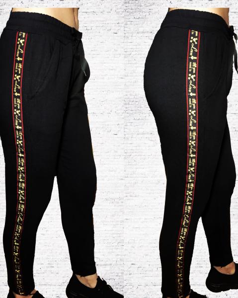 Pantaloni Trening All You Need is Love 0