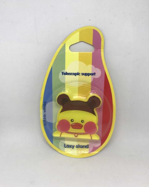 Phone Holder 31 0