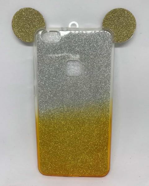 Husa Urechi Gold Huawei P10 Lite 0