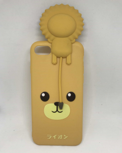 Husa Lion iPhone 7 / iPhone 80
