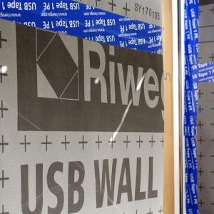 Membrana sau folie fatade Riwega USB Wall 100 [2]