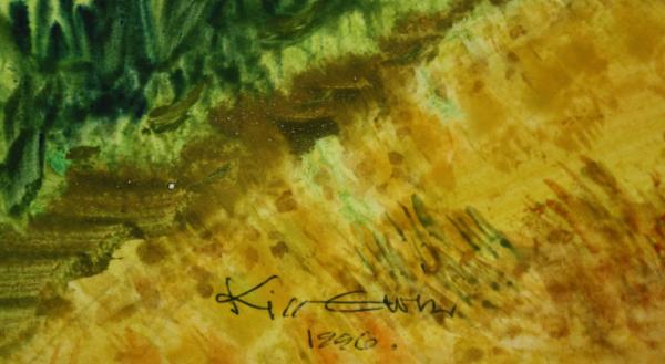 KISS Erwin, Lanuri, 1996 3