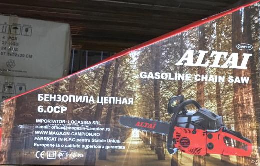 Drujba pe benzina Campion Altai, 52 cc, 6 CP, lama + lant 40cm, 9000RPM 4