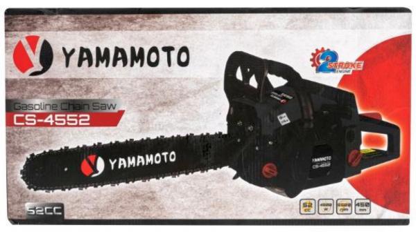 Drujba YAMAMOTO CS-4552, 4.5CP, lama 45CM, Motofierastrau benzina Model Nou 5