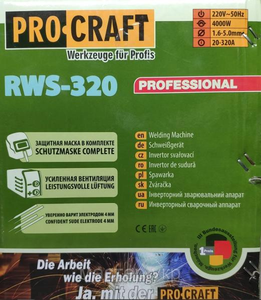 INVERTOR PROFESIONAL PENTRU SUDURA PROCRAFT RWS 320 4