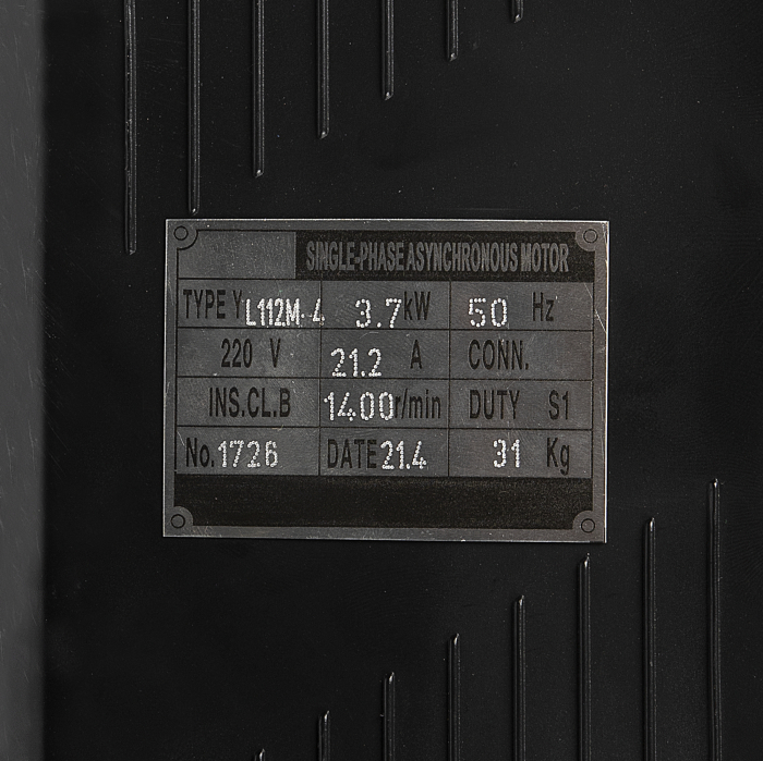 Motor 3,5KW 230V - cu bobinaj cupru (pentru Granulator furaje BP150) [2]