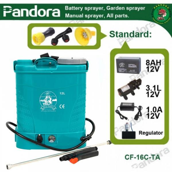 Pompa de stropit electrica Micul Fermier by Pandora 12L, Vermorel electric cu acumulator de 12V 8Ah 5,5 bar si regulator de presiune 0