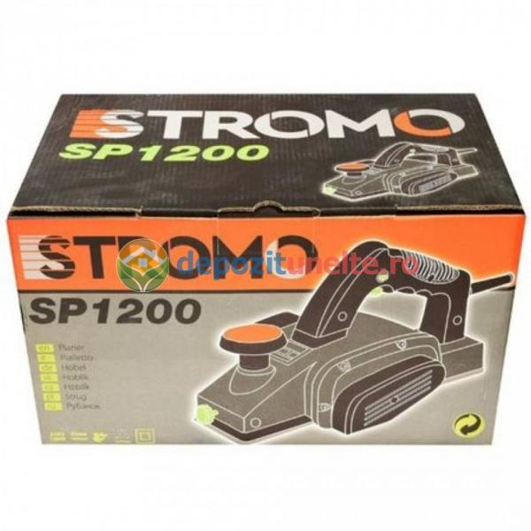 Rindea electrica Stromo SP1200 , 1200W, Model 2019 5