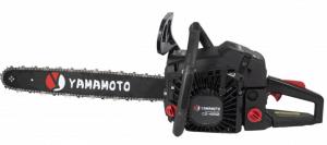 Drujba YAMAMOTO CS-4552, 4.5CP, lama 45CM, Motofierastrau benzina Model Nou2