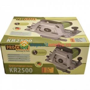FIERASTRAU CIRCULAR PROCRAFT KR2500, 2500W, 200MM5