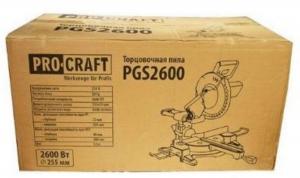 FIERASTRAU ELECTRIC CIRCULAR 2600W, 4500RPM, PROCRAFT PGS26003