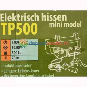 MACARA ELECTRICA PROCRAFT TP500, 1020W, 500KG, PALAN SCRIPETE ELEVATOR2