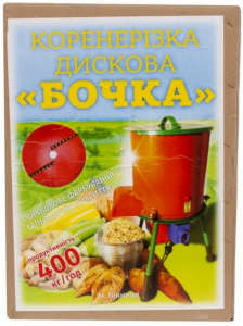 ZDROBITOR ELECTRIC BOCIKA, 1.8 KW, 400KG/H, 1500RPM2