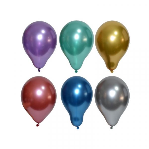 Baloane 1,5 g, sidefate, multicolore, 50 buc/set 0
