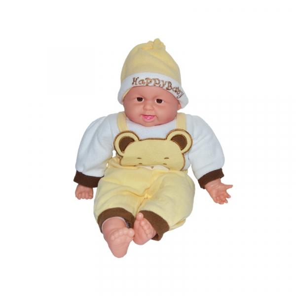 Papusa cu sunete, 50 cm, Happy baby 0