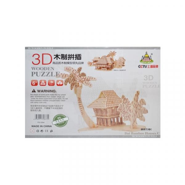 Puzzle de lemn 3D diverse modele 4
