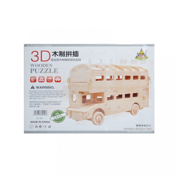 Puzzle de lemn 3D diverse modele 1