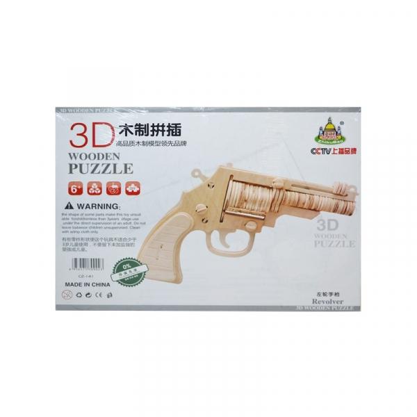 Puzzle de lemn 3D diverse modele 3
