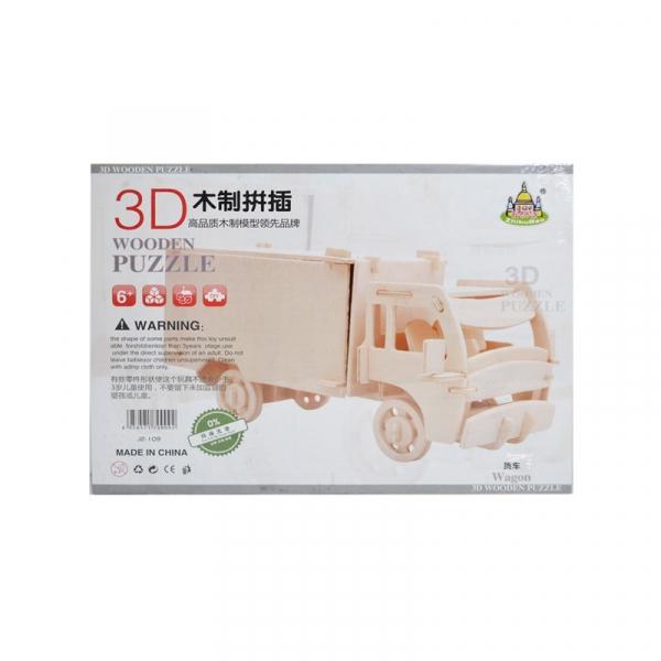 Puzzle de lemn 3D diverse modele 0