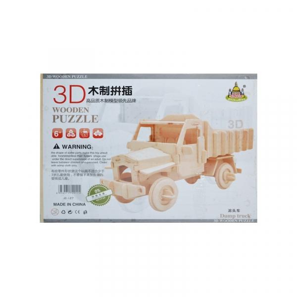 Puzzle de lemn 3D diverse modele 2