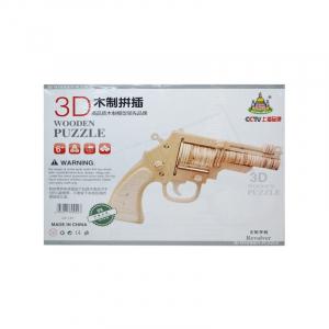 Puzzle de lemn 3D diverse modele3