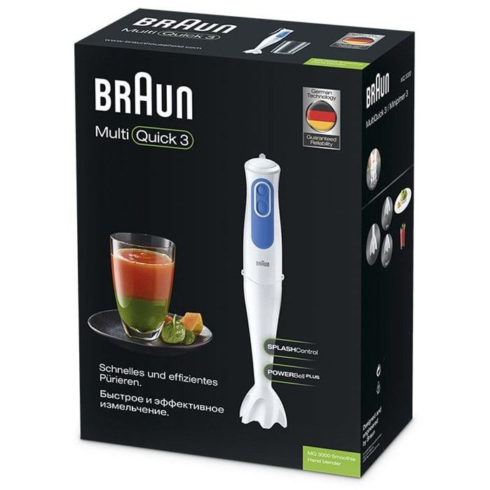 Mixer vertical Braun MQ3000WH Smoothie Plus, 700W, 0.6 l, Alb 3