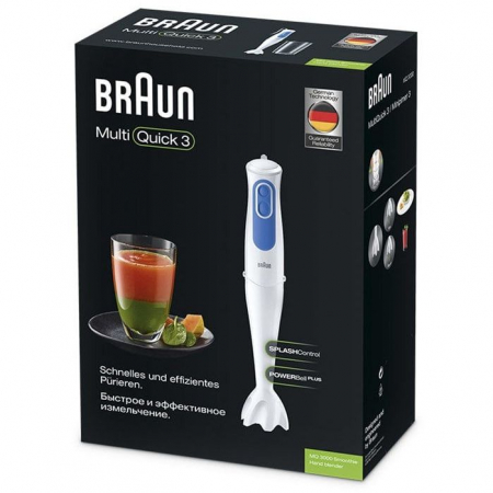 Mixer vertical Braun MQ3000WH Smoothie Plus, 700W, 0.6 l, Alb3