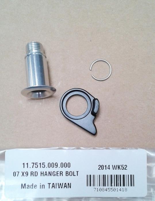 07-09 X9 Rear Derailleur Hanger Bolt 1
