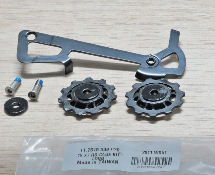 2010 X7 Rear Derailleur Cage Kit Long (Inner Cage & Pulleys, Outer Cage Not Replaceable) 1