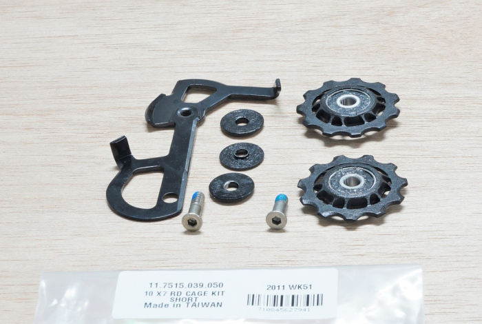 2010 X7 Rear Derailleur Cage Kit Short (Inner Cage & Pulleys, Outer Cage Not Replaceable) 1