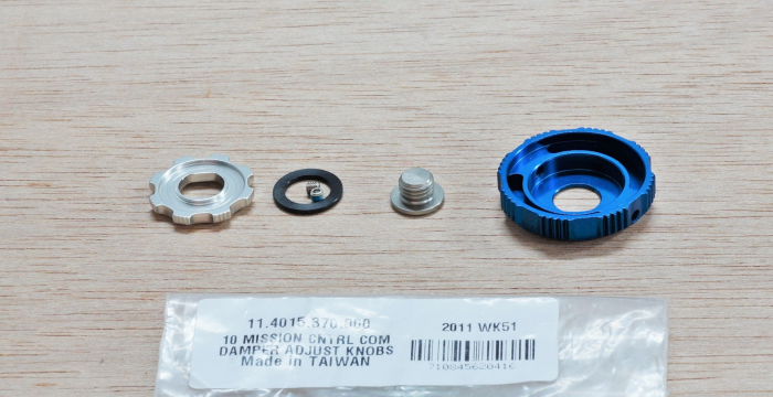 Adjuster Knob Kit, Compression Damper, Mission Control Dh - 2010 Boxxer Team/Wc (Low Speed, High Speed, Retaining Screw) Cannot Be Used With 2011 Compression Damper. 1
