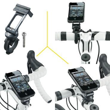 Carcasa Husa Topeak Ridecase Iphone 4, Carbon-Nylon, reglabila, neagra 4