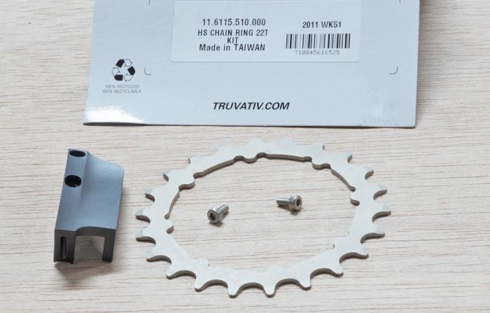 Hammerschmidt Chain Ring / Guide 22T Kit [1]