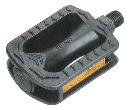 Pedale Copii Dhs Fp-627 Plastic Negre 0