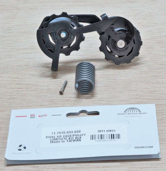 Rival Rear Derailleur Cage/Pulley Complete Kit Blk [1]
