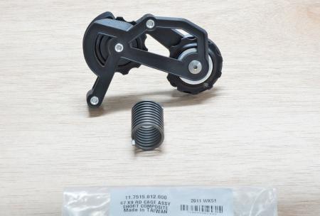 07-09 X9, 08 X7 Rear Derailleur Cage Assy Short Composite [1]
