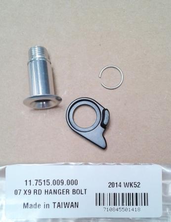 07-09 X9 Rear Derailleur Hanger Bolt1