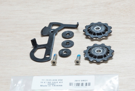 2010 X7 Rear Derailleur Cage Kit Short (Inner Cage & Pulleys, Outer Cage Not Replaceable)1