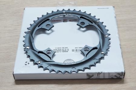 Chain Ring Mtb 44T S1 104 Al5 Blast Black L-Pin Gxp Cnc 3X101