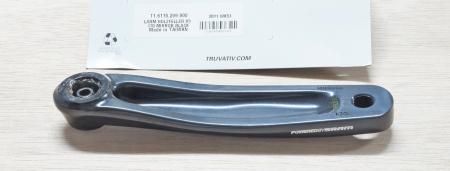 Left Arm Holzfeller Hw 170 Mirror Black1