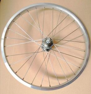 """Roata Bicicleta Spate Luna 20"""",406X210"""