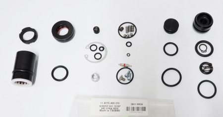 Service Kit, 2-Step Air - Lyrik New 2010-2011 (Includes Updated Air Piston, New Piston Coil Spring, Floating Piston Assy, Seal Head Assy) [1]