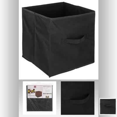 Cutie depozitare cu maner gri 36x36x32 0