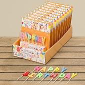 8057400  Lumanar Happy Birthday 12/D 0
