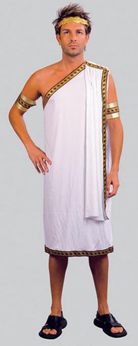Costum Cezar 0