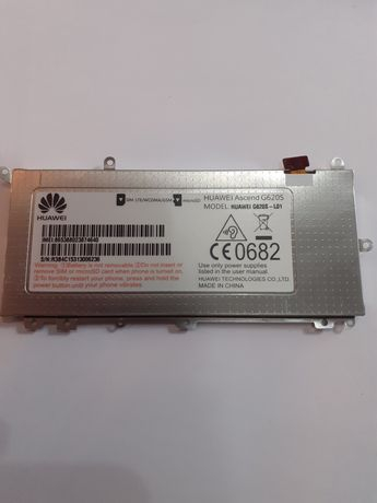 Baterie Huawei Ascend G620s 0